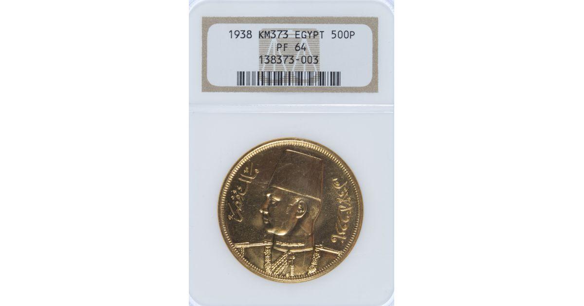 Coin & Currency Auction Catalog #161   Leonard Auction