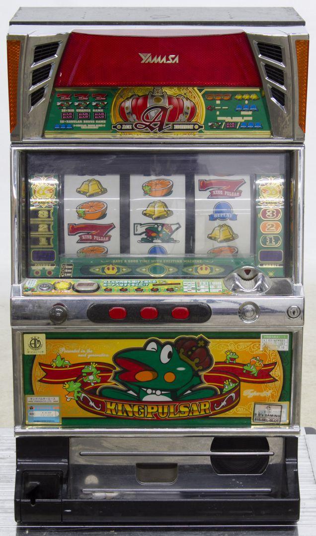 New slot machines 2021