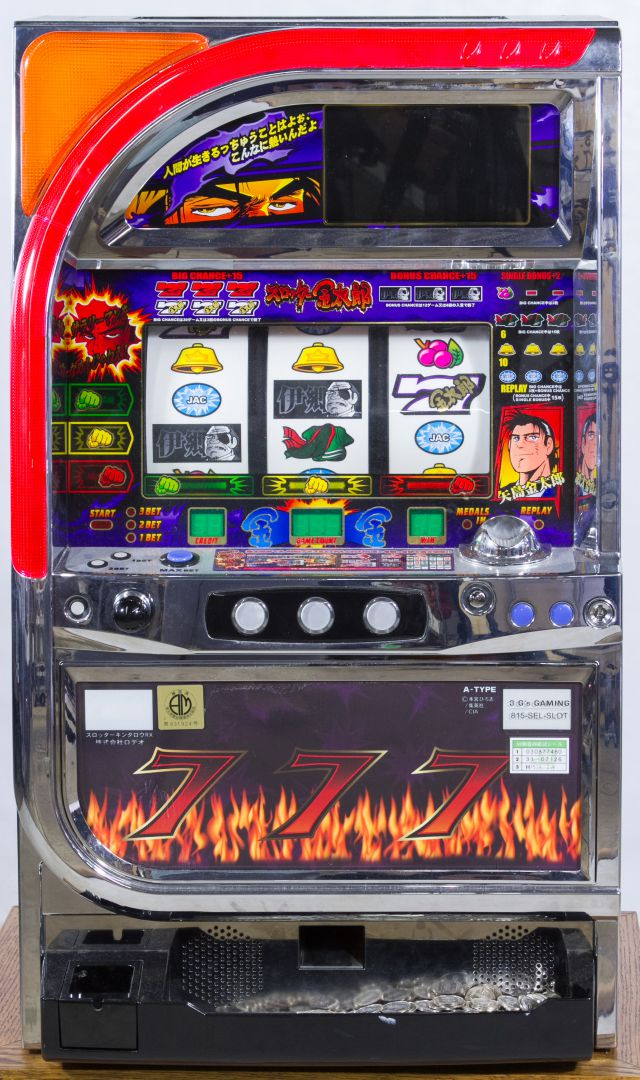 token slot machine for sale