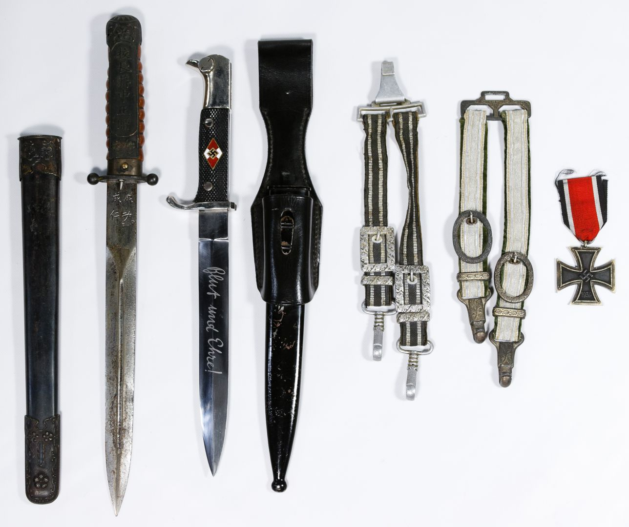 Lot 310: World War II German Military Assortment | Leonard