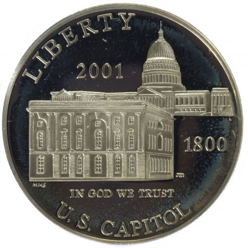 2001 $1 Capitol Visitor Center Proof
