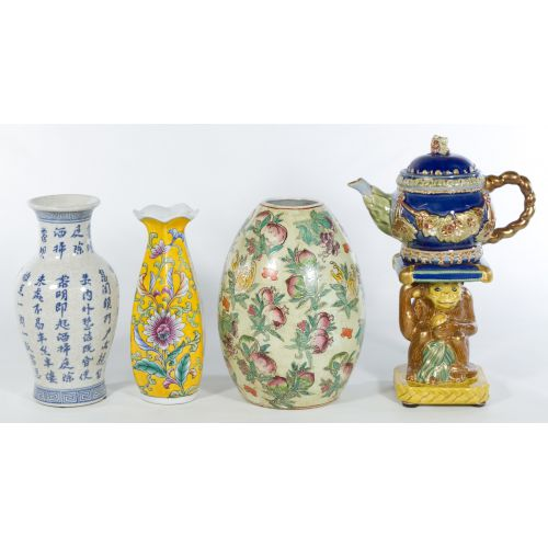 (4) Assorted Oriental Vases