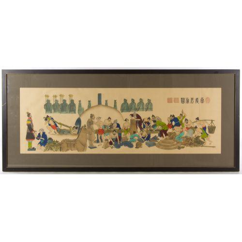 "Unknown Artist (20th Century) ""Making the Terra Cotta Soldiers"" Silkscreen"