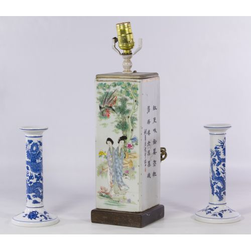 Asian Ceramic Vase Lamp