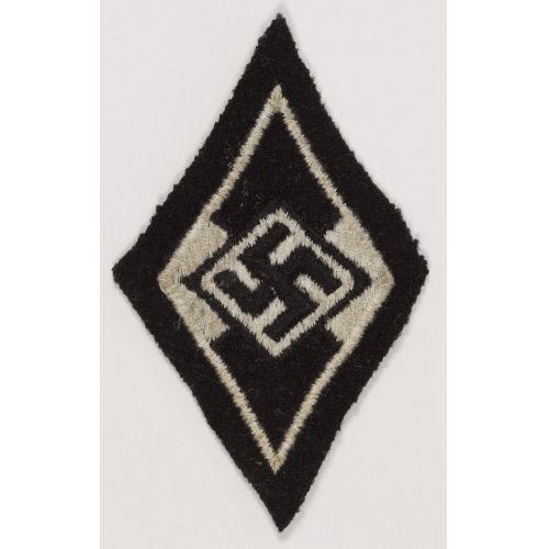 World War II German Hitler SS Youth Sleeve Patch