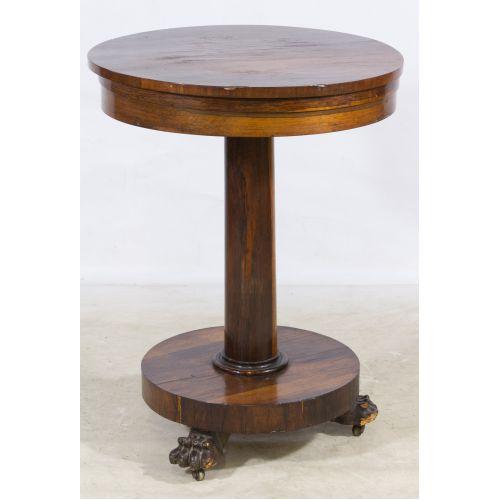 Round Smoking Table