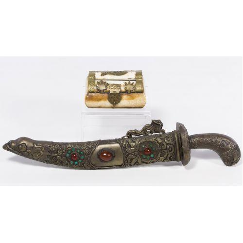Decorative Asian Dagger