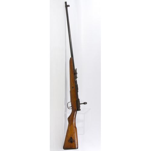 World War II Japanese Rifle (serial #20422)