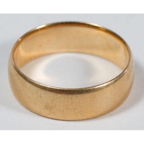 18k Gold Band Ring
