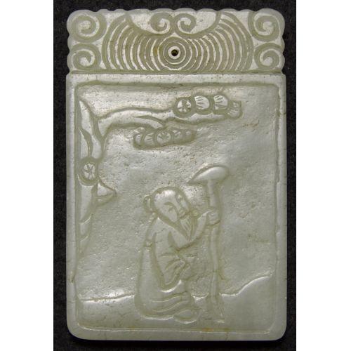 Asian Carved Jadeite Jade Pendant