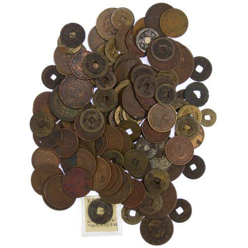 China / Korea: Coin Assortment