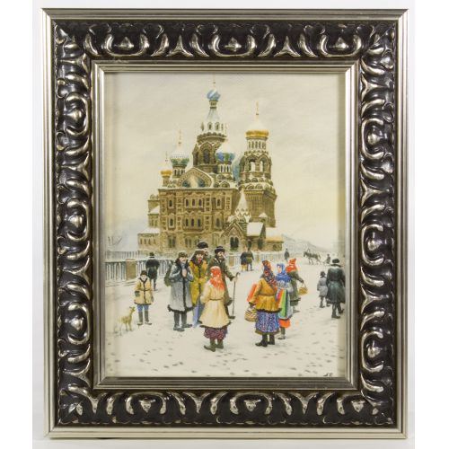 """A B (European, 20th Century) """"Moscow"""" Watercolor on Paper"""