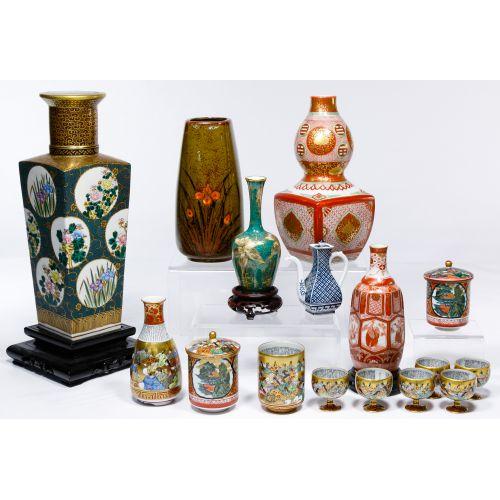 Japanese Kutani and Rosenthal Porcelain Assortment