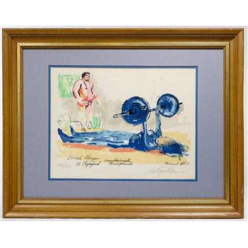 "Leroy Neiman (American, 1921-2012) ""Woman Weightlifter"" Serigraph"
