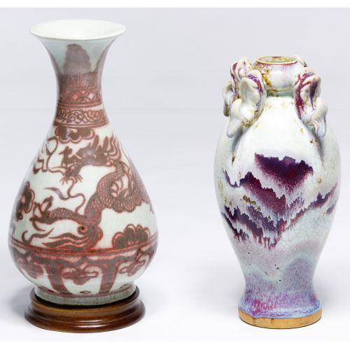 Chinese Vase Assortment