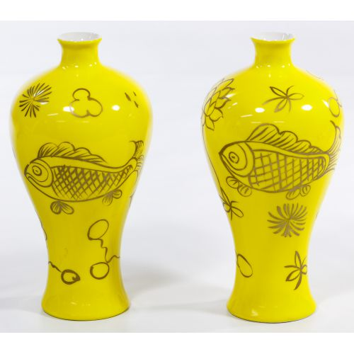 Chinese Yellow Glazed Meiping Vases