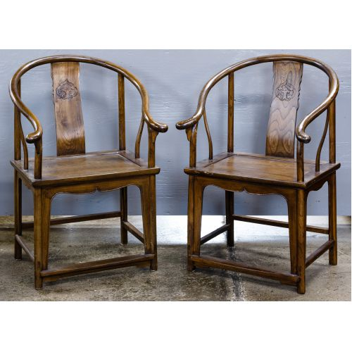 Asian Carved Wood Horseshoe Chairs