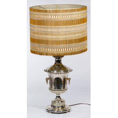 MCM Trophy Lamp
