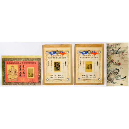 Chinese Scroll Assortment