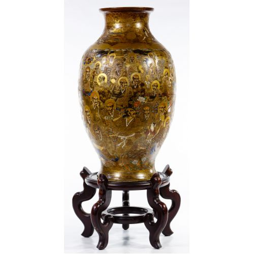 Japanese Satsuma Vase and Display Stand