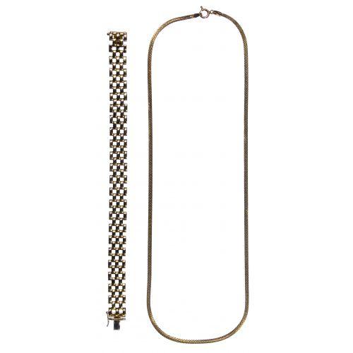 14k Gold Necklace and Bracelet