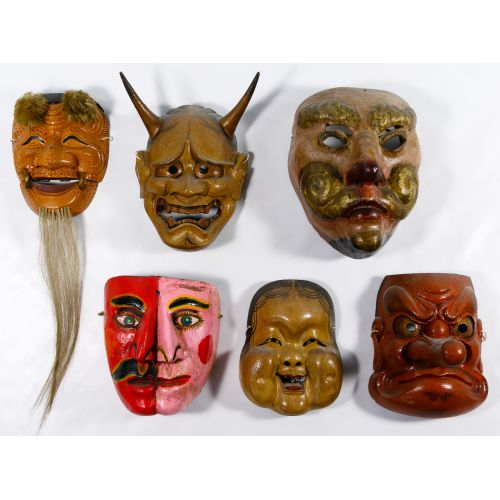 Asian Carved Wood Mask Assortment