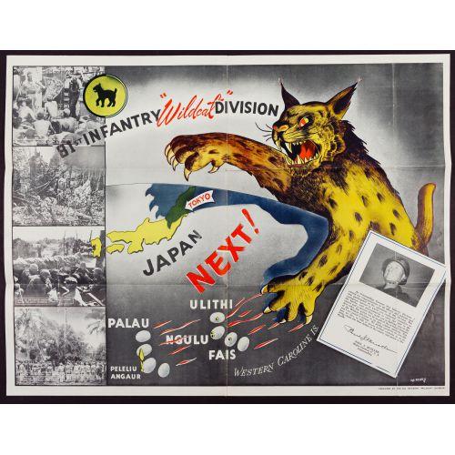 World War II US War Poster
