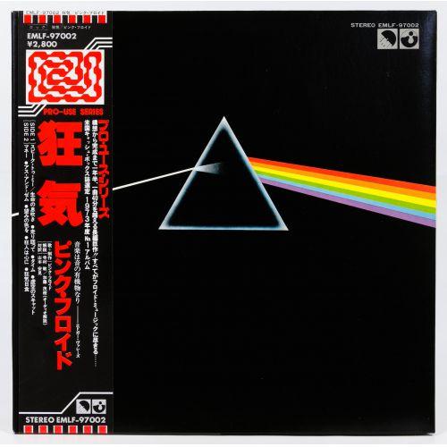 """Japanese Pink Floyd """"Dark Side of the Moon"""" EMLF-97002 LP"""
