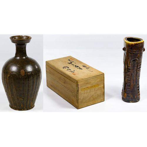 Korean Cup Mouth Carved Bottle Vase