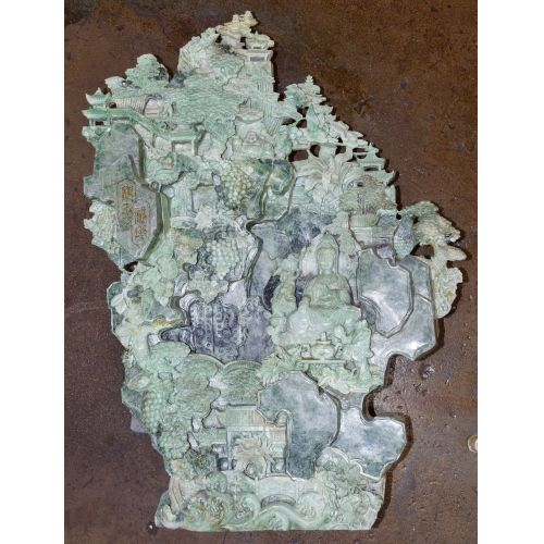 Chinese Carved Jadeite Jade Sculpture