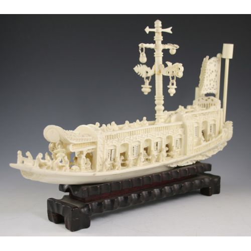 """Oriental Style Boat """"Carving"""" Decoration"""