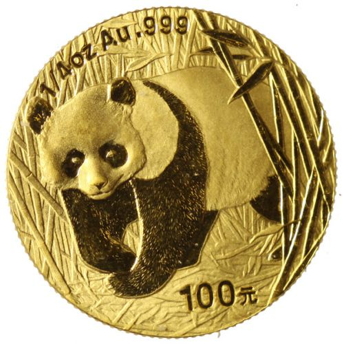 2001 China 100 Yuan 1/4 oz. Gold