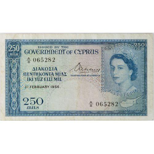 Cyprus: 1956 250 Mils