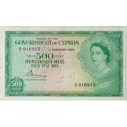 Cyprus: 1956 500 Mils