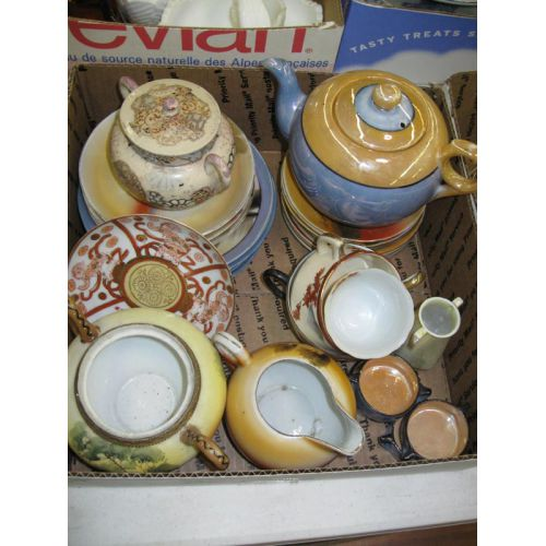 Japan Tea Set & More