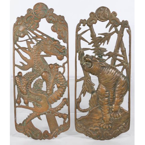 Pair of Brass Ornate Chinese Wall Plaques