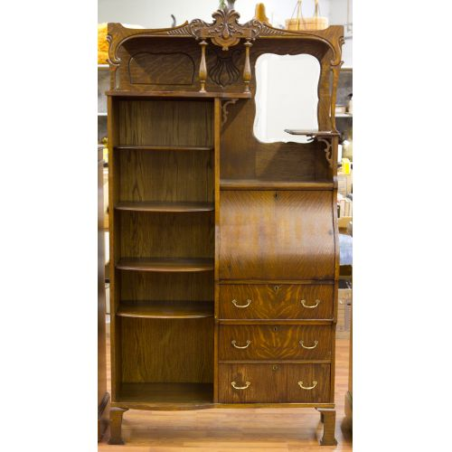 Contemplative Reproduction Antique Style Mahogany Bookcase Antiques