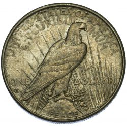 View 2: 1934-S $1 VF