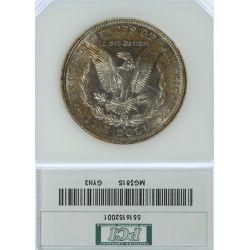 View 2: 1881-S $1 MS-63 PCI