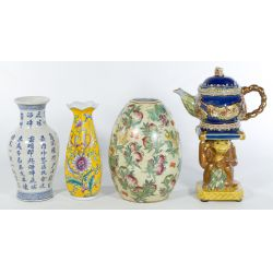 View 2: (4) Assorted Oriental Vases