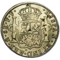 View 2: Spain: 1783 8 Reale VF