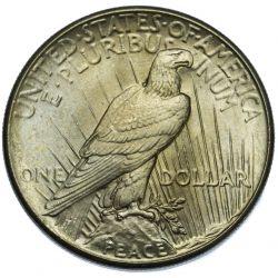 View 2: 1925 $1 AU-50