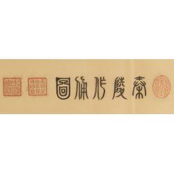 "View 3: Unknown Artist (20th Century) ""Making the Terra Cotta Soldiers"" Silkscreen"