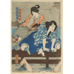 View 4: Toyokuni III (Japanese,1786-1864) Prints