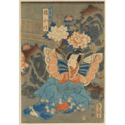 View 2: Toyokuni III (Japanese,1786-1864) Prints