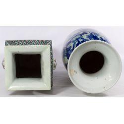 View 2: Asian Floor Vases