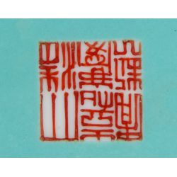 View 3: Asian Ceramic Assortment