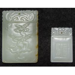 View 2: Asian Carved Jadeite Jade Pendants