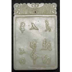 View 2: Asian Carved Jadeite Jade Pendant