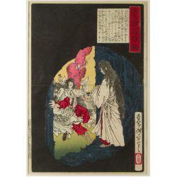 View 3: Yoshitoshi (Japanese, 1839-1892) Print Assortment